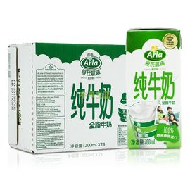 SIG combibloc liquid food paper milk carton aseptic cartons materials for beverage mike factory